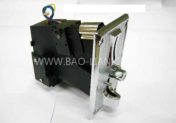 SMD Comparable Coin selector
